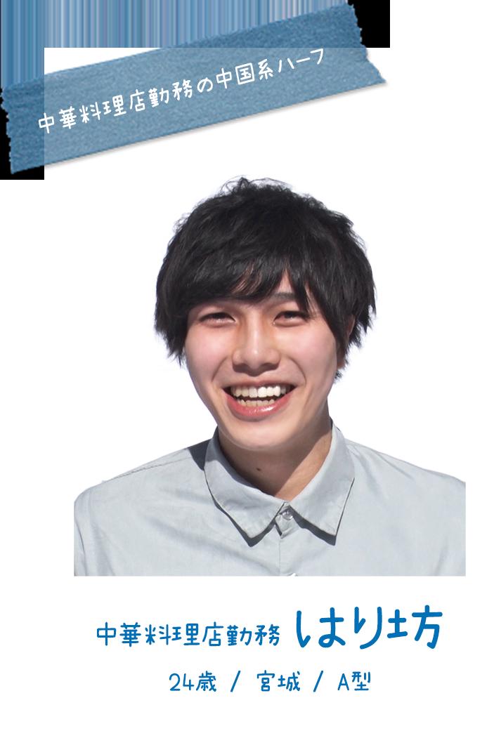 https://www.ai-nori.net/img/member/large/member02.png
